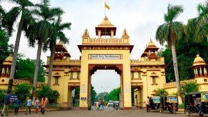 Banaras Hindu University Entrance Gate