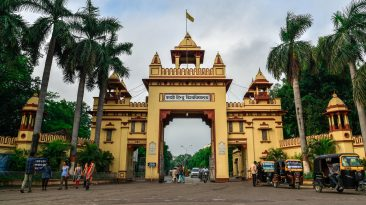 BHU Main Gate