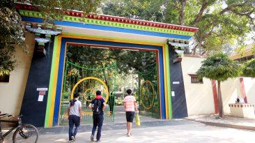 Central University for Tibetian Studies