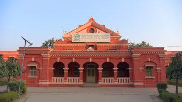 UP College Varanasi