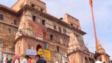 Ahiliyabai Ghat