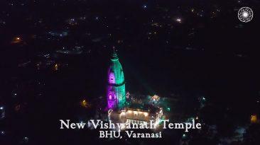 Kashi Vishwanath Temple BHU