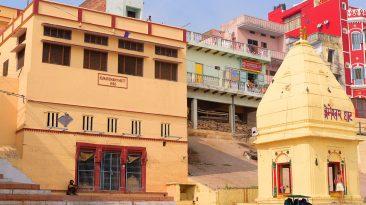 Kshemeshwar Ghat