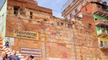 Mansarovar Ghat
