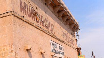 Mushi Ghat