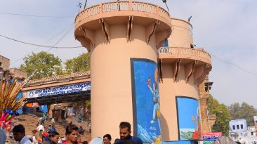 Rajendra Prashad Ghat