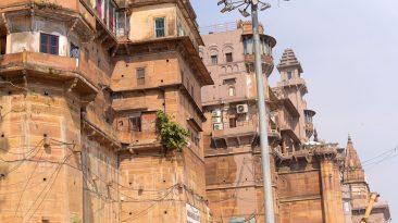 Rana Mahal Ghat
