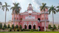 Tilkadhari College Front View