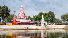 Trilochan Mahadev Temple