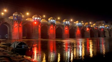 Shahi Bridge Jaunpur