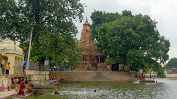 Kardmeshwar Temple Side View