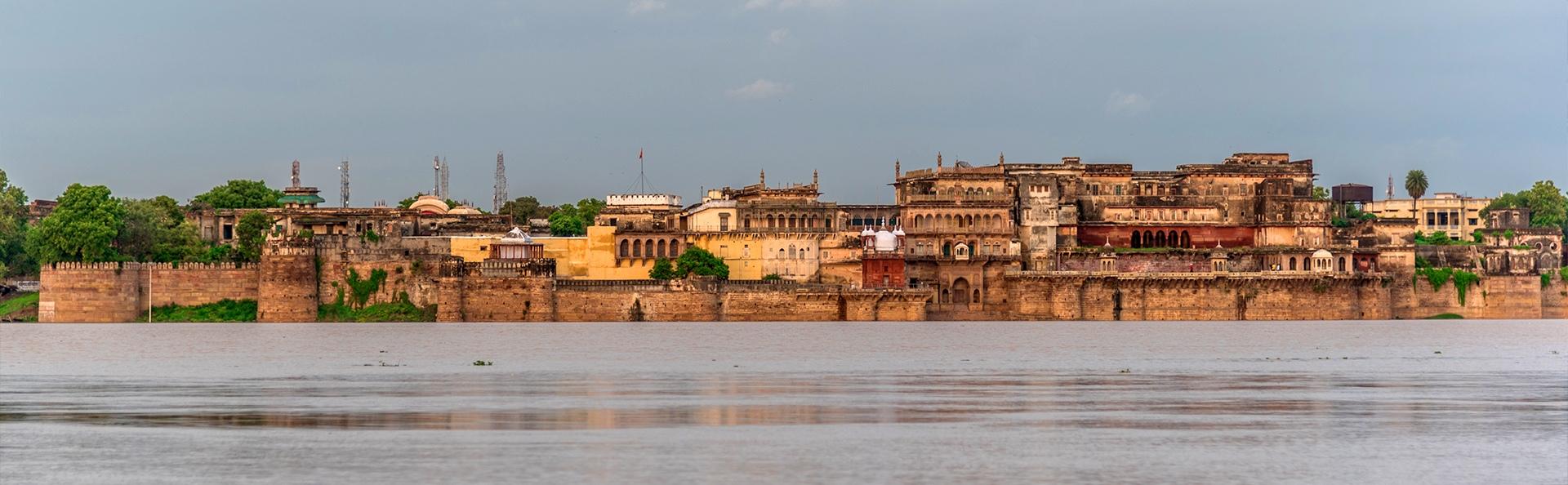 Ramnagar Fort Panorama
